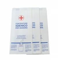 Гигиенические пакеты 200 шт, A 99942